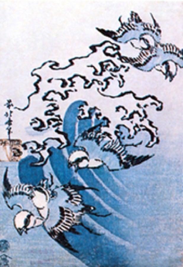 هوکوسای