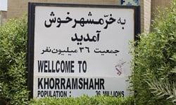 احیای مسیر آبی خرمشهر-بصره با اتوبوسهای دریایی