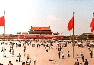 نقدی بر مفهوم سرزندگی در دیدگاه کوین لینچ: میدان the place شهر پکن*