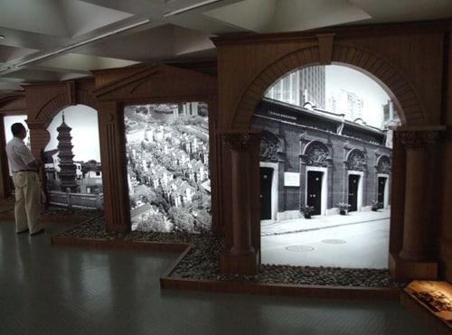 مونوگرافی: سالن نمایشگاه برنامهریزی شهر شانگهای
