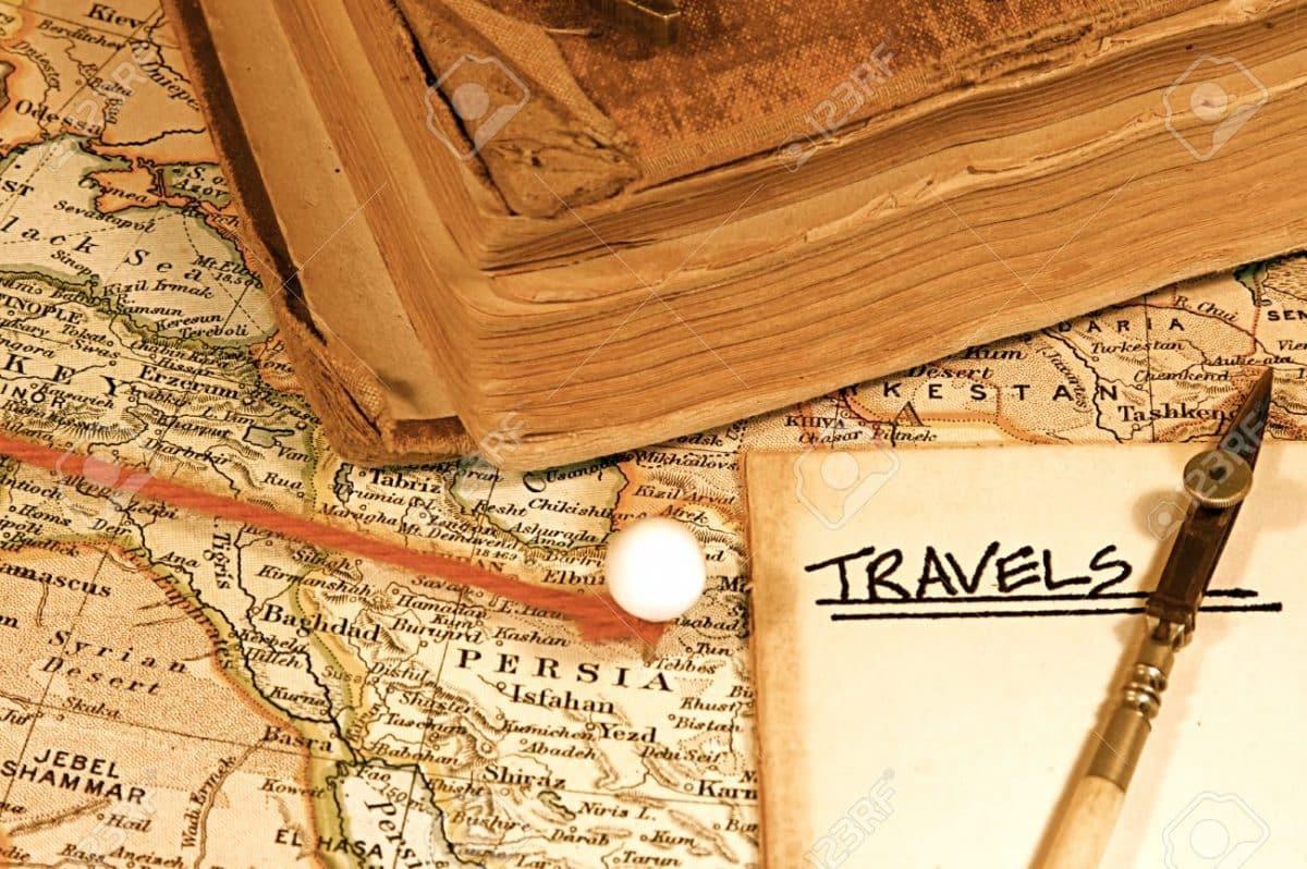 سفر چیست؟